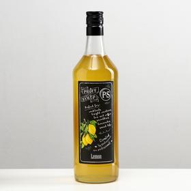 Сироп ProffSyrup со вкусом лимона, 1 л