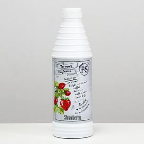 Топпинг ProffSyrup со вкусом клубники, 1 кг