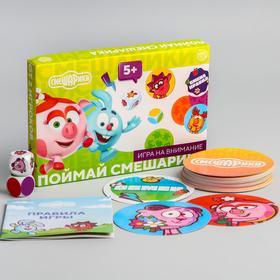 """Настольная семейная игра СМЕШАРИКИ """"Ох уж эти смешарики"""" 5+"""