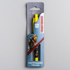 """Ручка в конверте """"Настоящему герою!"""", Transformers"""