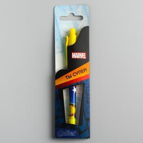 """Ручка в конверте """"Ты супер!"""", Мстители"""
