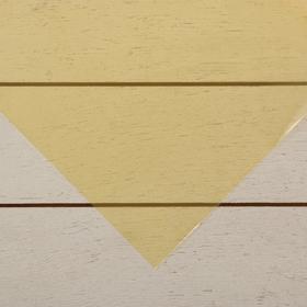 Плёнка полиэтиленовая, толщина 150 мкм, 3 × 10 м, рукав (1,5 м × 2), жёлтая, 1 сорт, ГОСТ 10354-82, «Тепличная»
