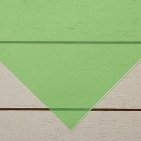 Плёнка полиэтиленовая, толщина 200 мкм, 3 × 10 м, рукав (1,5 м × 2), зелёная, 1 сорт, ГОСТ 10354-82, «Тепличная»