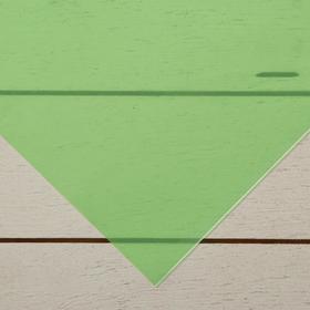 Плёнка полиэтиленовая, толщина 200 мкм, 3 × 5 м, рукав (1,5 м × 2), зелёная, 1 сорт, ГОСТ 10354-82, «Тепличная»