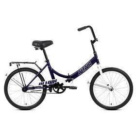 """Велосипед 20"""" Altair City,  2021, цвет темно-синий/белый, размер 14"""""""