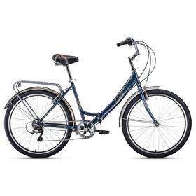 """Велосипед 26"""" Forward Sevilla 2.0, 2021, цвет серый/серебристый, размер 18,5"""""""