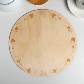 Подложка под торт With Love 26 см, дерево,  0,3 см