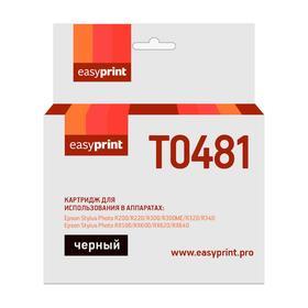 Картридж EasyPrint IE-T0481 (C13T04814010/T0481/ R200/R300/RX500/RX600) Epson, черный Ош