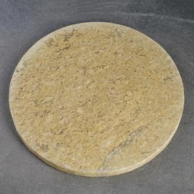 Round volcanic baking stone, 30x2 cm.