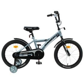 "Велосипед 18"" Graffiti Storman, цвет серый"