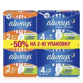 Женские гигиенические прокладки Always: Ultra 20 шт + Ultra Night 14 шт. - фото 7450882