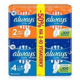 Женские гигиенические прокладки Always: Ultra 20 шт + Ultra Night 14 шт. - фото 7450883
