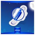 Женские гигиенические прокладки Always: Ultra 20 шт + Ultra Night 14 шт. - фото 7450885