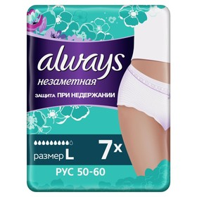 ALWAYS Absorbent hygiene products for adults Panties Inconspicuous Normal Size L 7