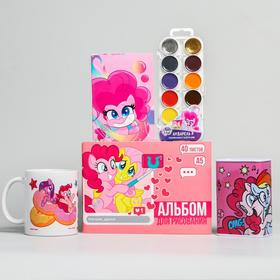"""Подарочный набор """"My little pony"""": кружка, альбом, акварель, блокнот, копилка."""