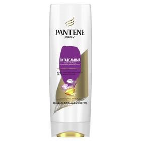 PANTENE Бальзам-ополаскиватель Питательный Коктейль Реновация волос 270мл