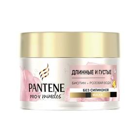 PANTENE Маска для волос Rose Miracles Длинные и густые 160 мл