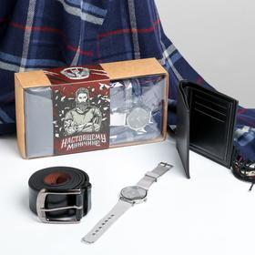 """Набор """"Настоящему мужчине"""", шарф, ремень, кошелек и наручные часы"""