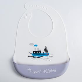 Нагрудник силиконовый, на кнопках, с карманом «Кораблик», цвет белый/серый