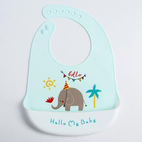 Нагрудник силиконовый, на кнопках, с карманом «Слон», цвет мятный/белый