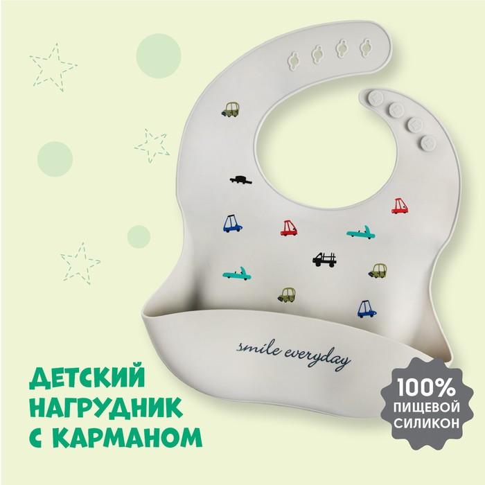 Нагрудник силиконовый, на кнопках, с карманом «Машинки», цвет серый - фото 106774866