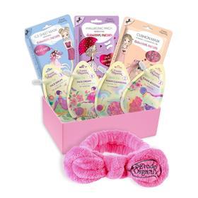 Набор Funny Organix You're Beautiful, увлажнение и питание для сухой и нормальной кожи
