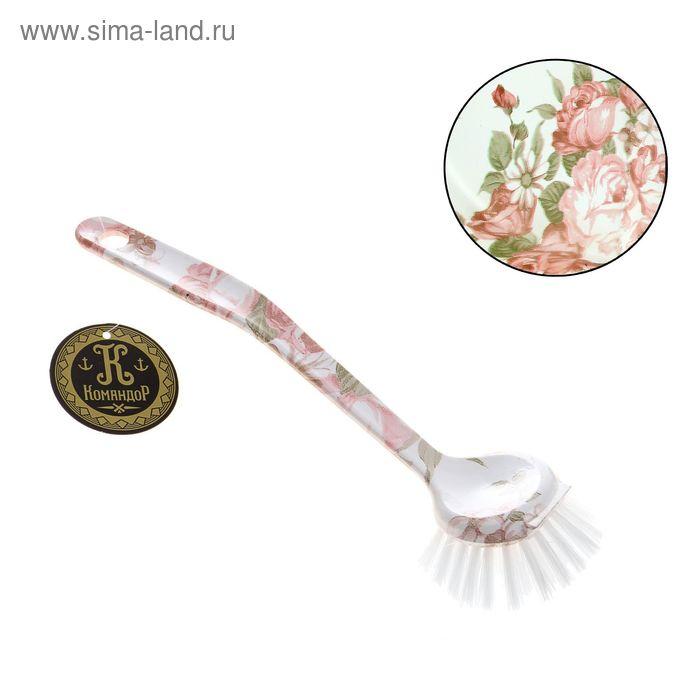 """Щетка для посуды круглая """"Розовый куст"""" 22 см"""