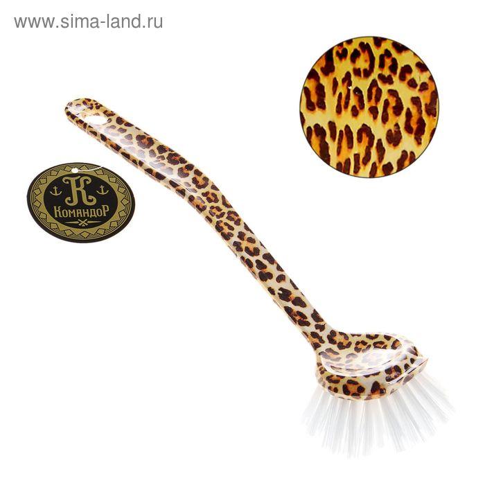 """Щетка для посуды круглая """"Леопард"""" 22 см"""