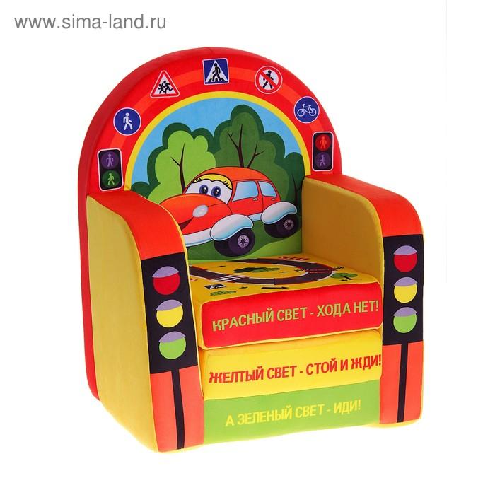 """Мягкая игрушка """"Кресло-кровать Светофор"""" с игральным кубиком"""