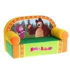 """Мягкая игрушка """"Диван Маша и медведь"""""""