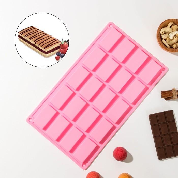"""Форма для льда и шоколада """"Слитки"""", 20 ячеек, цвета МИКС"""