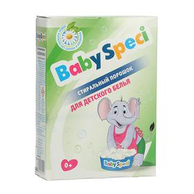 Cтиральный порошок Baby Speci для детского белья, 500 г