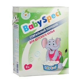 Cтиральный порошок Baby Speci для детского белья, 1,8 кг