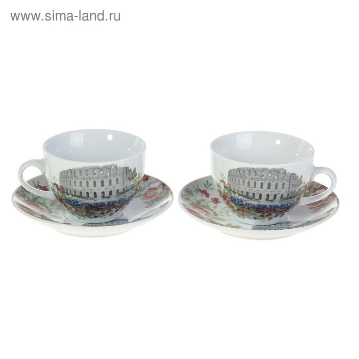 """Сервиз чайный """"Колизей"""", 4 предмета: 2 чашки 260 мл, 2 блюдца"""