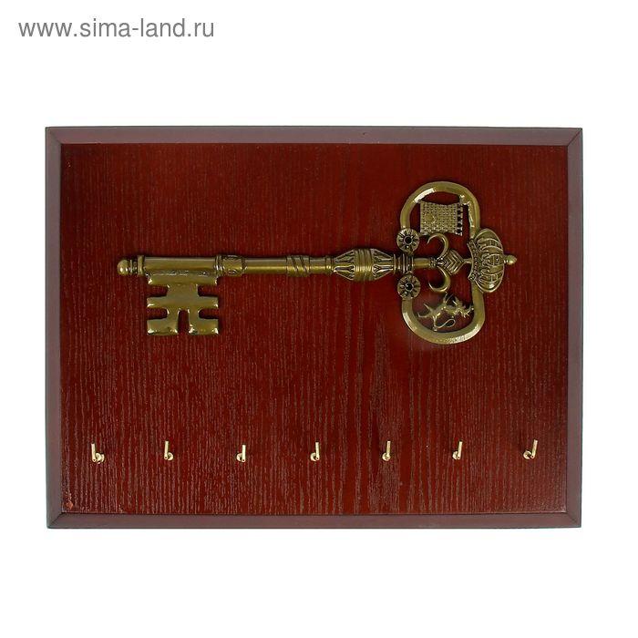 """Ключница """"Ключ от казны"""""""