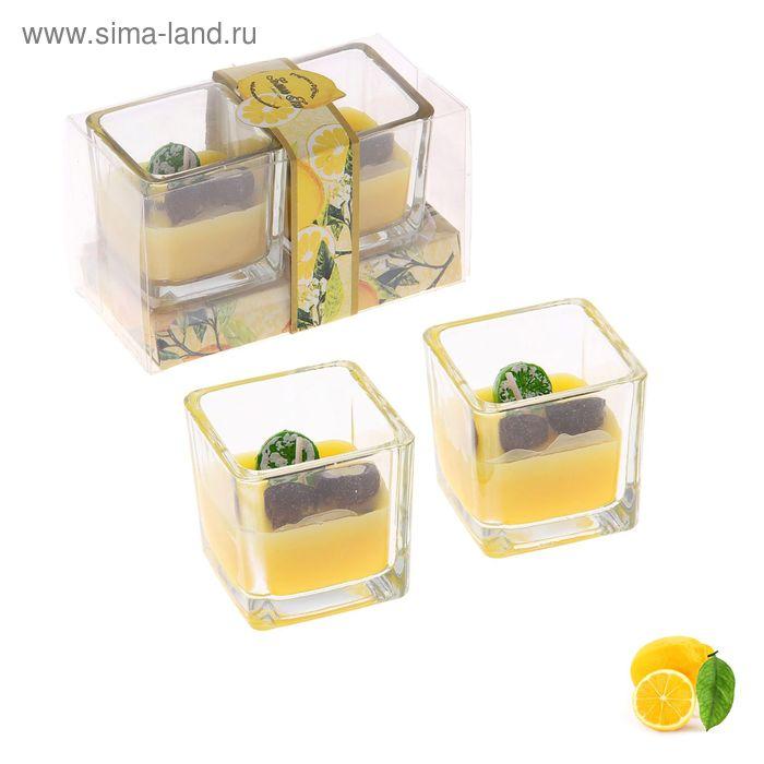 """Свечи восковые (набор 2 шт) """"Яркое настроение"""", аромат лимон"""