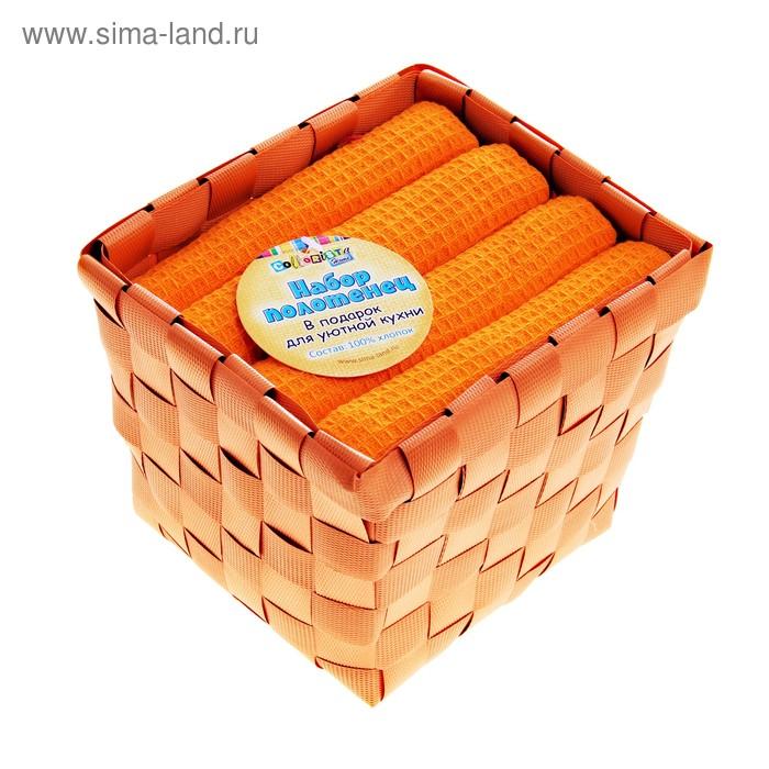 Набор полотенец для кухни Twist Orange 38*63 см, 4 шт, вафельное