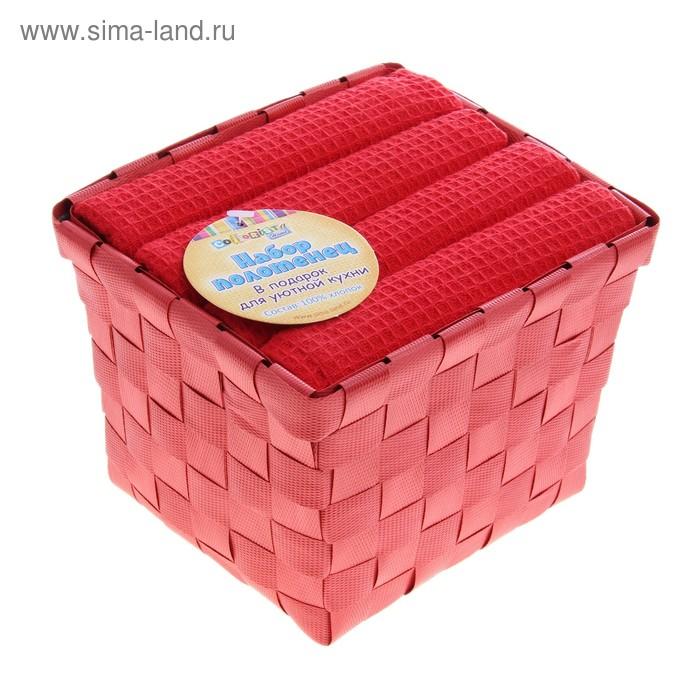 Набор полотенец для кухни Twist Red 38*63 см, 4 шт, вафельное