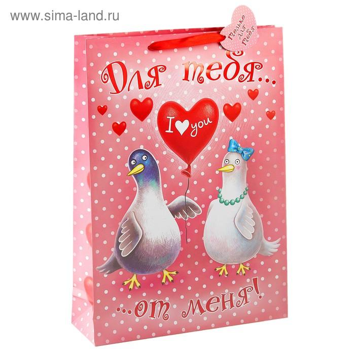 Пакет ламинат вертикальный с тиснением «Два голубка», 26 х 32 см