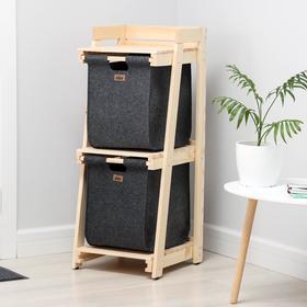 Стеллаж деревянный с 2-мя выдвижными корзинами Eva, 40×42×100 см