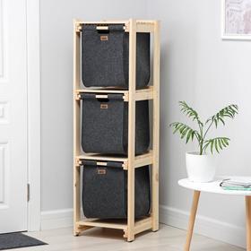 Стеллаж деревянный с 3-мя выдвижными корзинами Eva, 40×42×135 см