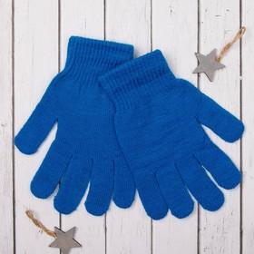 """Перчатки молодёжные """"Однотонные"""", размер 20, цвет голубой"""