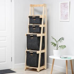 Стеллаж деревянный с 4-мя выдвижными корзинами Eva, 40×42×165 см