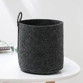 Корзина для хранения Eva «Кашпо», 17×17×16 см, цвет тёмно-серый