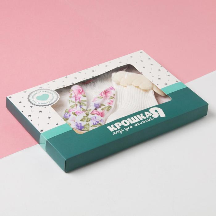"""Подарочный набор с крыльями """"Крошка Я"""" Pink flowers, 6 предметов - фото 107046307"""