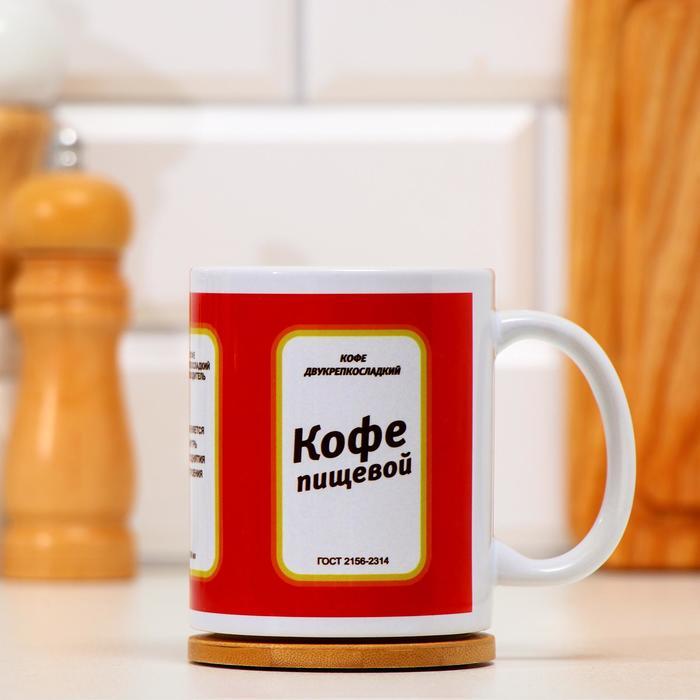 """Кружка """"Кофе пищевой"""", с нанесением - фото 725497"""