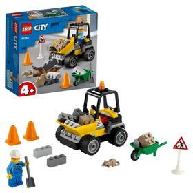 Конструктор Lego City «Автомобиль для дорожных работ»