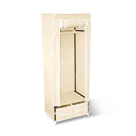 Вешалка-гардероб с чехлом, 600x450x1600,слоновая кость