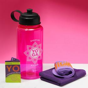 Набор спортивный Yoga, для йоги: бутылка, полотенце, носки one size, календарь тренировок