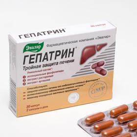 Гепатрин, защита печени, 30 капсул по 0,33 г